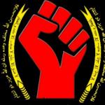 فریاد بیصدایان -انقلاب مستضعفین