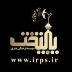 irpsir
