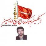 Shariatirad