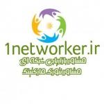1networker.ir
