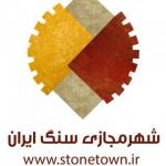 stonetown.ir