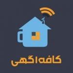 Cafe_agahi