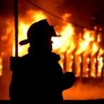 Firefighter.ir