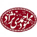 dr.ahmadinejad