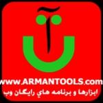 shahram_asadi