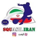 squash.iran