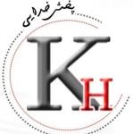 kifarayeshi