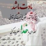 mohammad7744