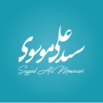 seyyed_ali_moussavi