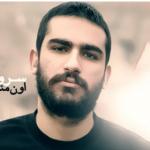agha_hichkas