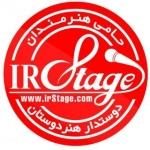 irstage