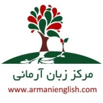 ArmaniEnglish