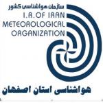 خدمات هواشناسی استان اصفهان