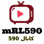 mrl590