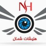 هلیشات شمالNorth Drone