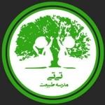 TITI_Nature_School