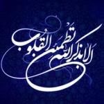 ahmadfahmi