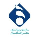 s.zibasaziisfahan