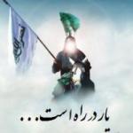 حسام الدین( بی اجازه علی کسی نفس نمیکشه )