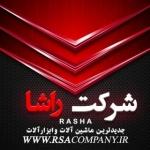 rasha.company