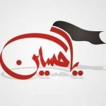 ahmad3012