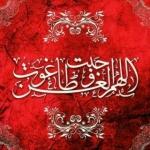 عید الزهرا