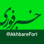 akhbar.fori