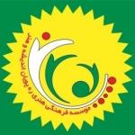 S.M.Ali.Raeisian