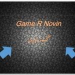 شرکت بازی سازی گیمر نوین