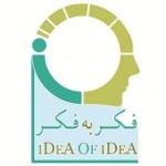 ideaofidea