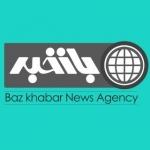 bazkhabar