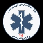 ems115tehran