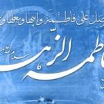 حمید(حمید ناظری)