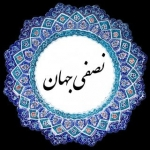gffarhad
