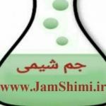jamshimi
