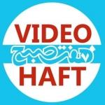 videohaft