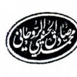 imamrohani