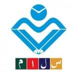دبیرستان سلام یاسین