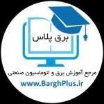 BARGHPLUS.ir