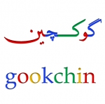 gookchin