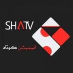 shatv