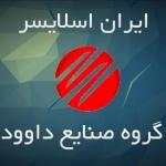 iranslicer