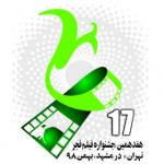 mashhadfajrfilm