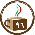 cafeentekhabat