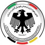 کانون هواداران تیم ملی فوتبال آلمان در ایران