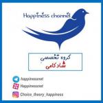 Happinessnet