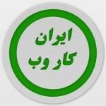 irankarweb
