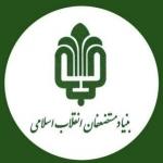 mostazafan