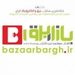 bazaarbargh5