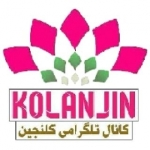 kolanjin_village